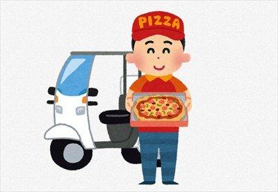 """""""ピザの配達""""してるけど何か質問ある?"""