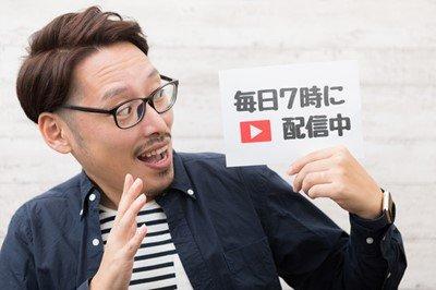 【人気YouTuber】「5年で1億円貯めた」 勝因は「たまたまYouTube参入時期が早かった」「俺は何の才能もない」