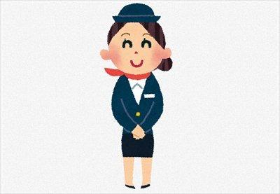 """""""航空会社""""で働いてたけど質問ある?"""