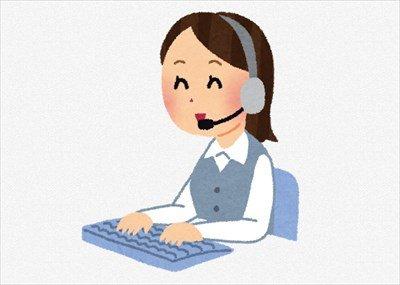 """【職レポ】ケータイ会社の""""コールセンター""""で働いてたけど質問ある?"""