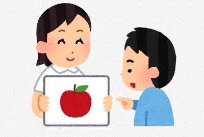 """【職レポ】""""言語聴覚士""""だけど質問ある?"""
