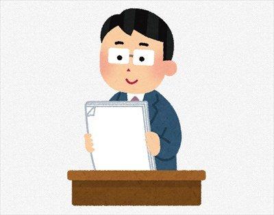 """【職レポ】""""中学校教諭""""だけど質問ある?"""