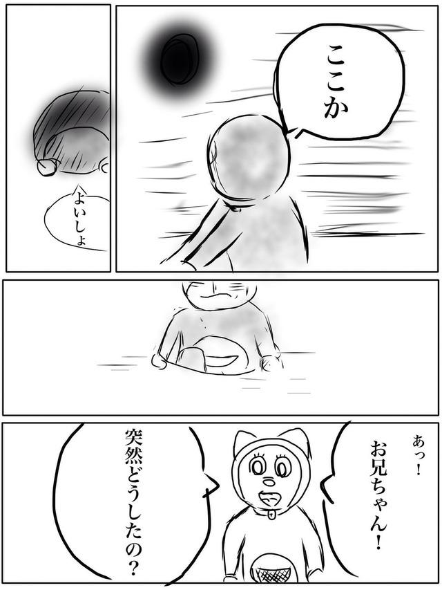 d70fdac8.jpg