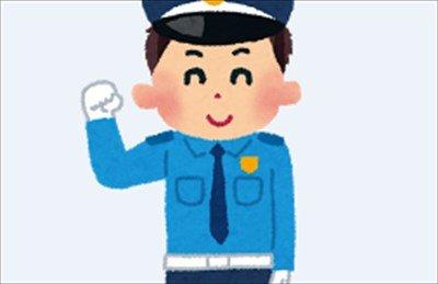 【悲報】ニートのワイ(25)が、施設警備バイトの面接を受けた結果wwwwww