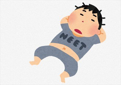 子供をニートにしないコツ「水泳やらせる」「ネット禁止」