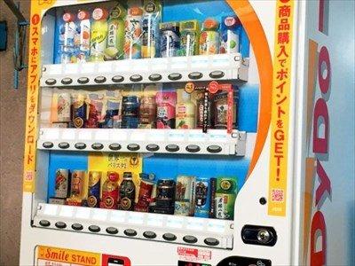 上司「DyDoの販売機で飲み物買ってこい」