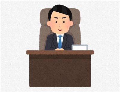 """【職レポ】""""管理職""""だけど、質問ある?"""
