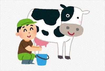 """【職レポ】""""酪農家""""やが質問ある?"""