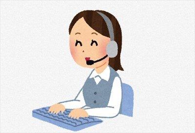 """NTTの代理店の""""コールセンター""""でバイトしてたけど質問ある?"""
