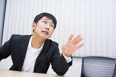【悲報】部下が58円の商談に失敗したwwwwww