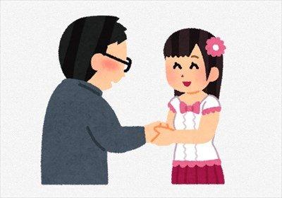 """【職レポ】""""握手会の剥がし""""やったことあるけど質問ある?"""