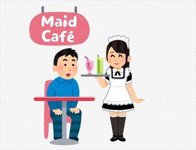 """自称""""秋葉原のメイドカフェマスター""""だけど質問ある?"""