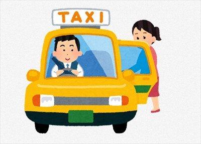 """""""タクシー運転手""""だけど質問ある?"""