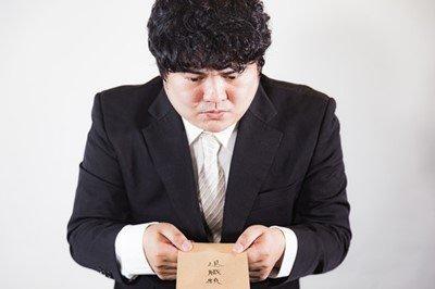 【仕事】18卒だけどもう会社辞めた件wwwwww