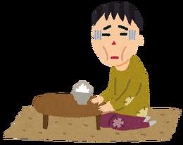 【絶望】ニート→金ない、バイト→金が少ない、社員→仕事きつい