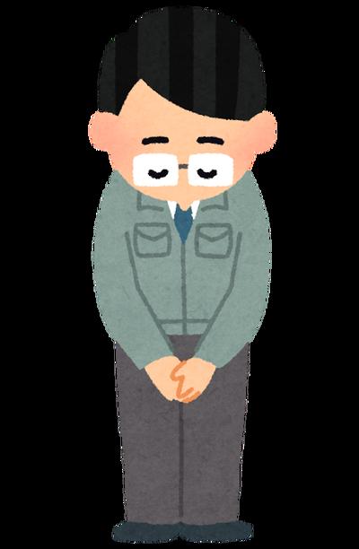 【悲報】農業系公務員ワイ、ガチのマジで仕事が辛過ぎて死にそうwwwwww