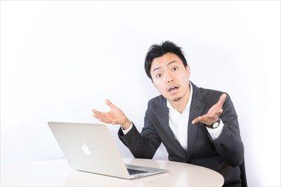【衝撃】同じ仕事してるのに…正規と非正規、年間給与に315万円の差!!4年連続拡大へwwwwww