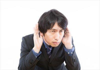 PAK86_ryoumimidekikikaesudansei20140713_TP_V1