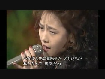 工藤静香 「慟哭」