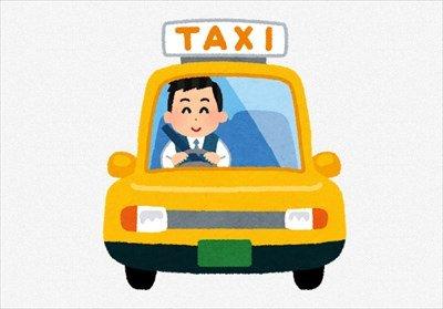 """【職レポ】東京都内で""""タクシー運転手""""やってたけど質問ある?"""