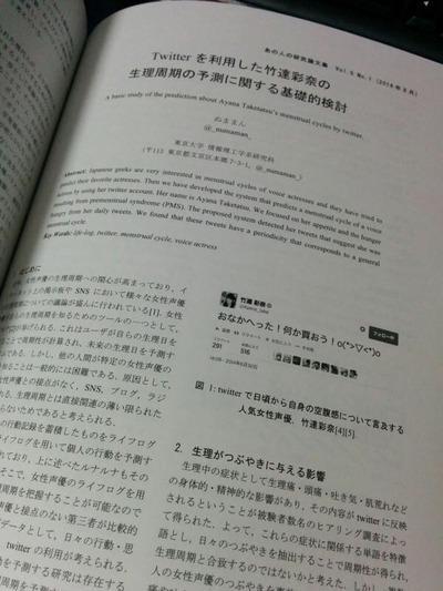 ff492066.jpg