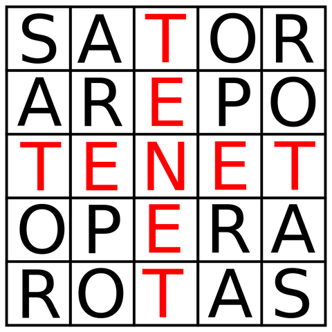 1024px-Palindrom_TENET.svg