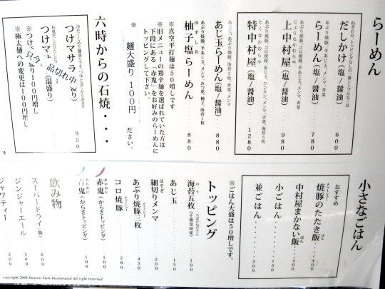 R0033762.JPG