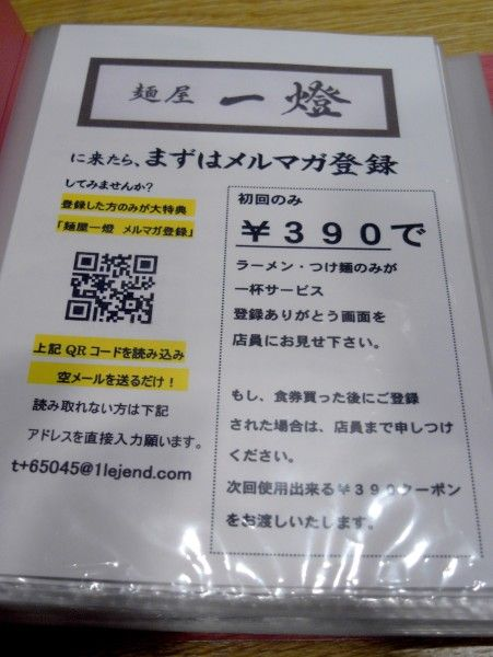 R1093896.JPG