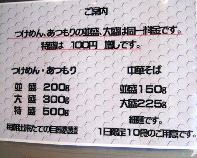R0015706.JPG