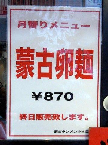 R1103053.JPG