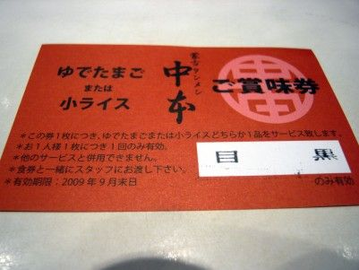 R0029375.JPG