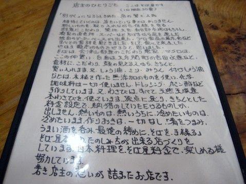 R0027506.JPG