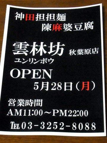 RIMG0685.JPG