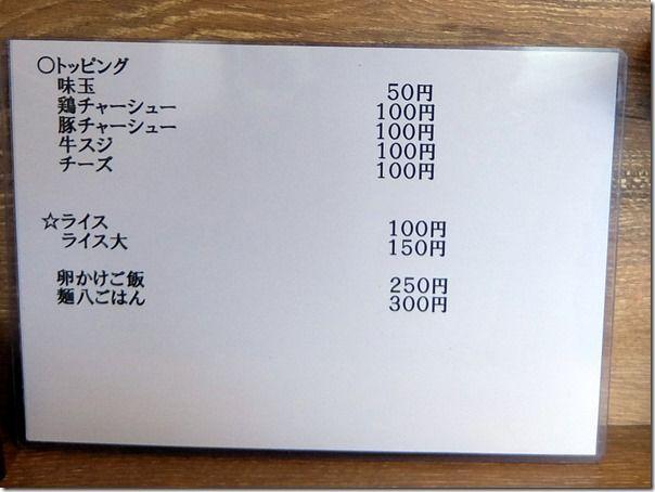 DSCF3418