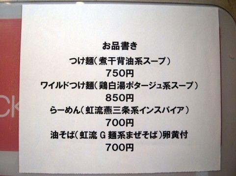 R1090938.JPG