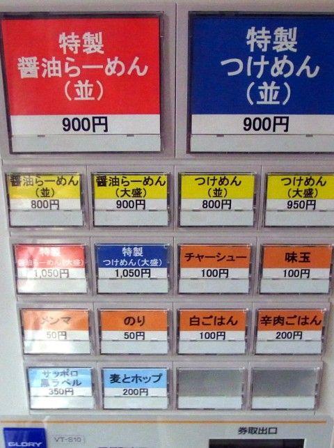 R0012047.JPG