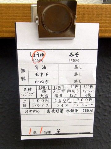 RIMG5504.JPG