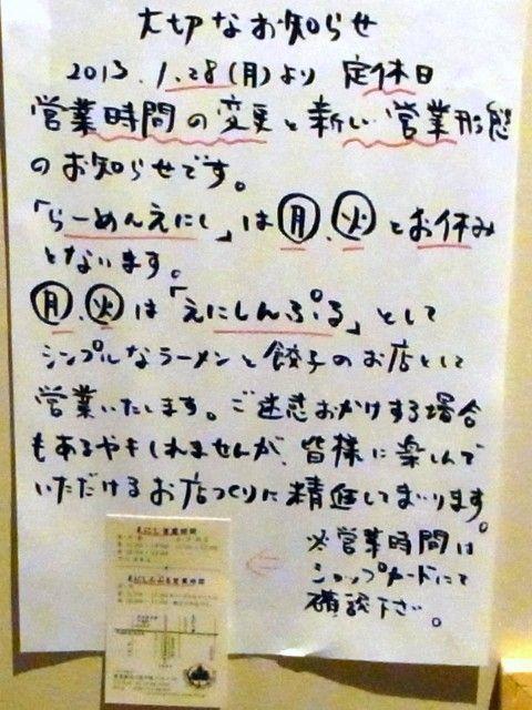 R0018331.JPG
