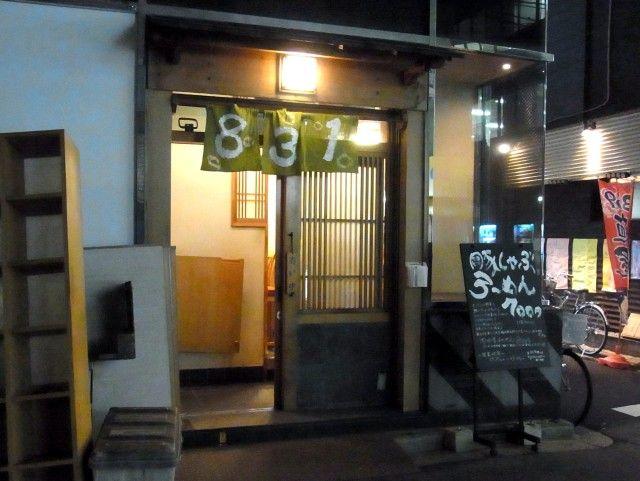 RIMG0631.JPG