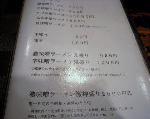 R0015140.JPG