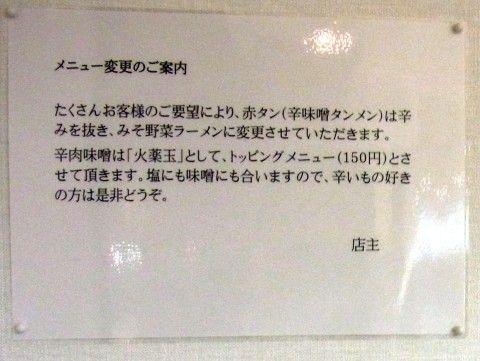 RIMG0451.JPG