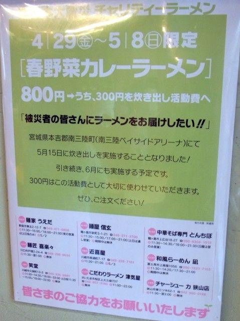 RIMG0429.JPG