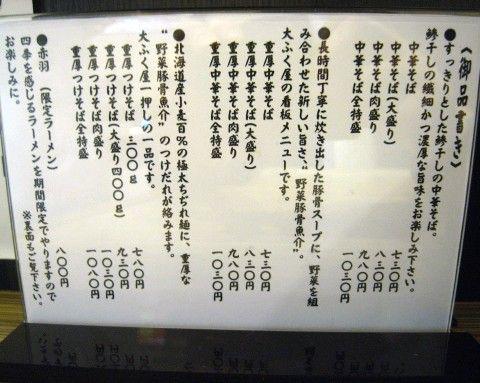 R0020701.JPG