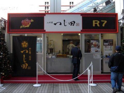 R0034217.JPG