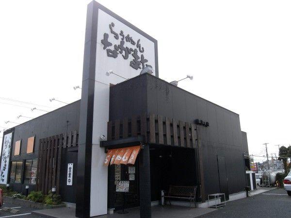 R0031167.JPG