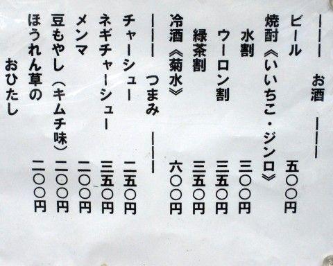R0013646.JPG