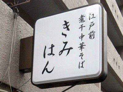 R0038698.JPG