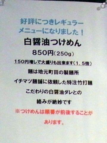 RIMG04072-.JPG