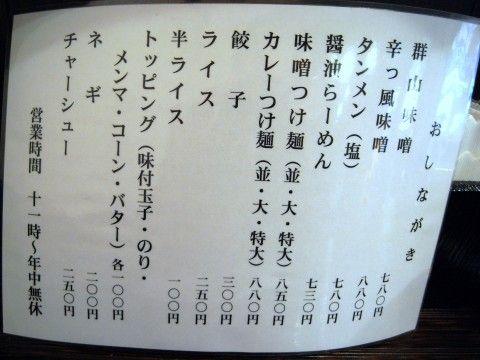 R1091362.JPG