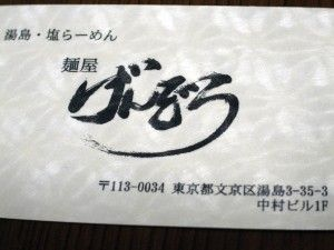 R0033733.JPG